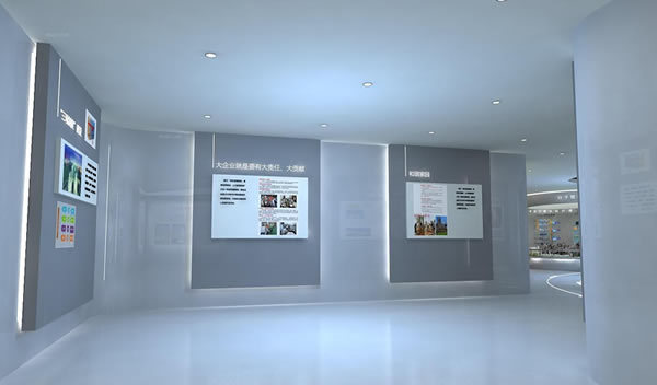 展厅装修设计公司